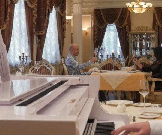 Пиано зал