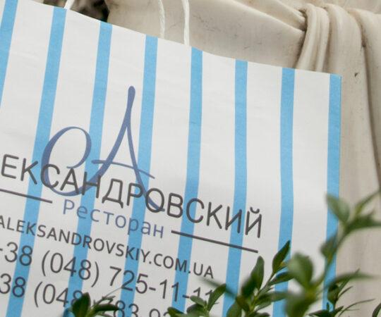 Еда на вынос в «Александровском»