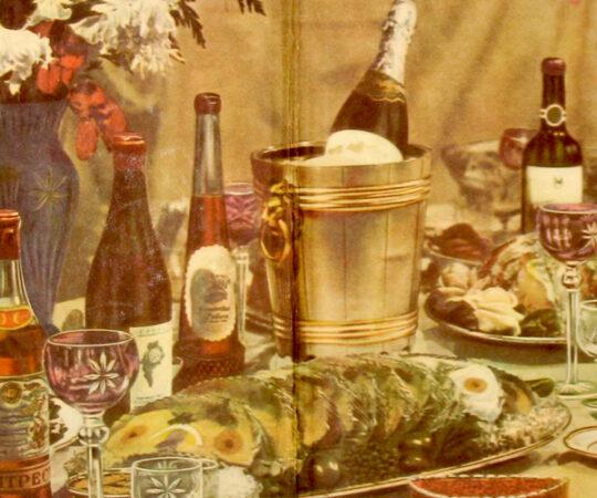 Новогодние блюда 50 лет назад